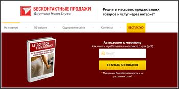 advokatpoisk.ru/partnery